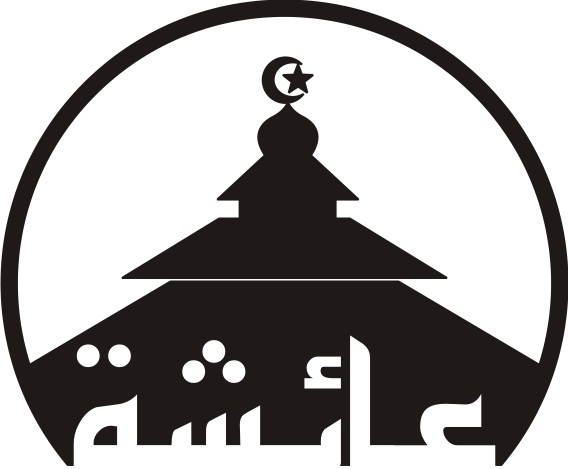 Logo Masjid Related Keywords & Suggestions - Logo Masjid Long Tail ...